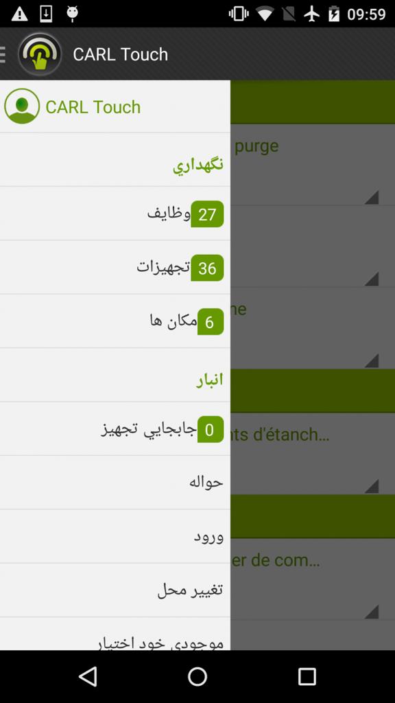 menu_farsi